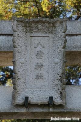 八雲神社(足利市緑町)7