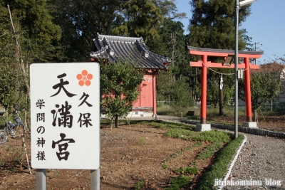 氷川神社(上尾市久保)27