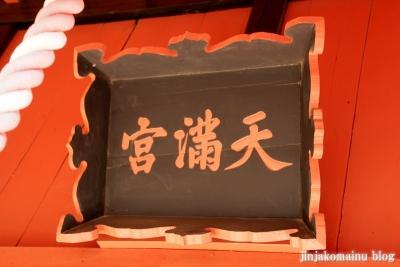 氷川神社(上尾市久保)31