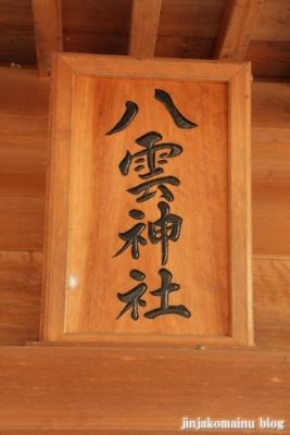 氷川神社(上尾市久保)11