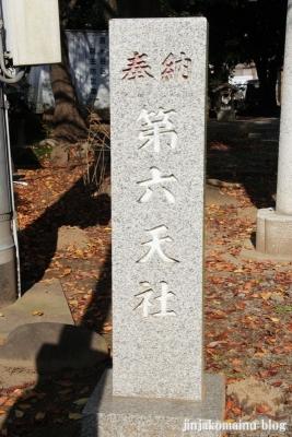 第六天神社(上尾市須ヶ谷)2