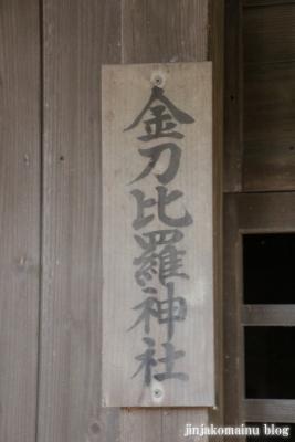 浅間神社(北足立郡伊奈町寿)8