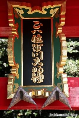 氷川神社(桶川市坂田)5