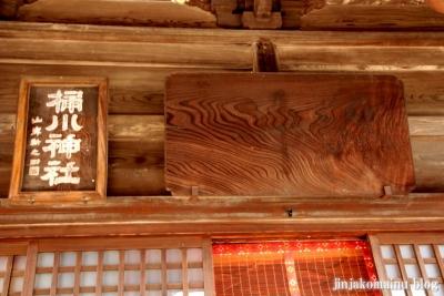 稲荷神社(桶川市寿)8