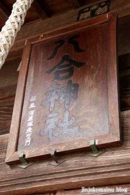 八合神社(上尾市小泉)9