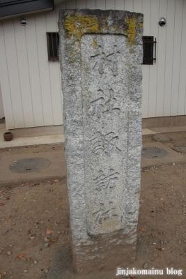 諏訪神社(上尾市畦吉)3