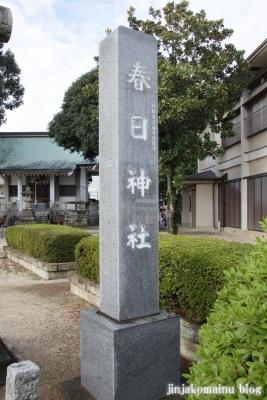 春日神社(上尾市柏座)3