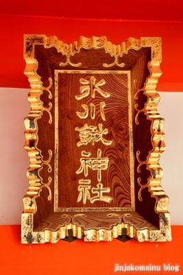 氷川鍬神社(上尾市宮本町)12