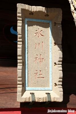 氷川神社(上尾市地頭方)4