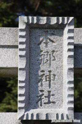 本郷神社(さいたま市北区本郷町)7