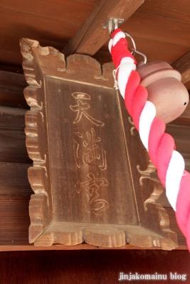 八雲神社(さいたま市見沼区東大宮)3