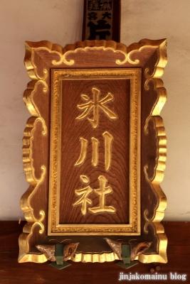 氷川神社(さいたま市見沼区東大宮)11