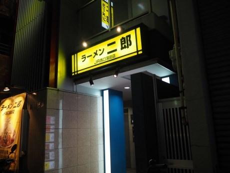 JR西口蒲田_161110