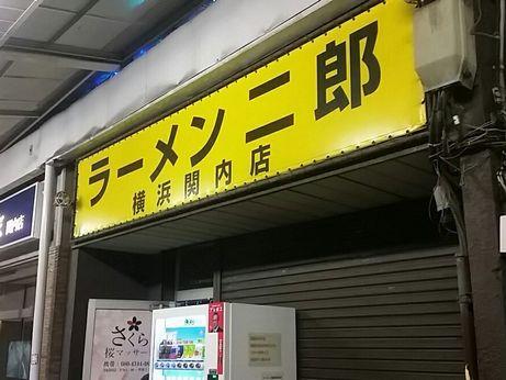 横浜関内_161126