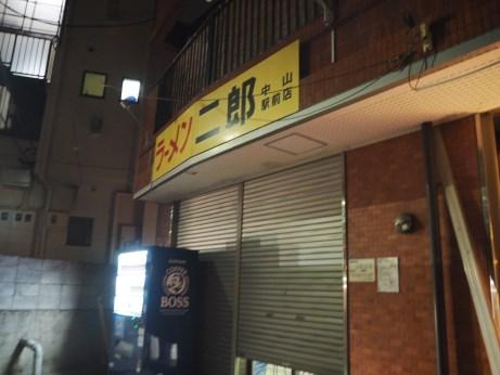 中山駅前_161212