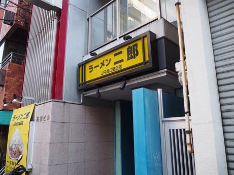 JR西口蒲田_161229