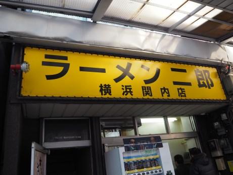 横浜関内_161230