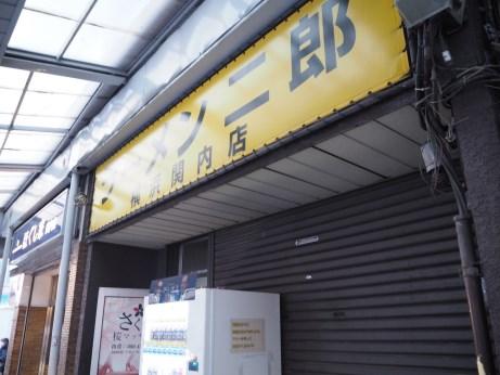 横浜関内_170107