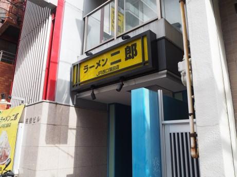 JR西口蒲田_170114