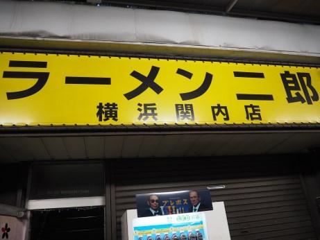 横浜関内_170121