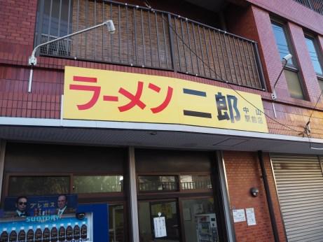 中山駅前_170128