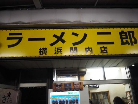 横浜関内_170204