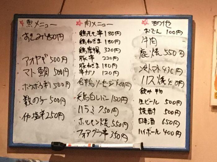 こんちゃん6-9
