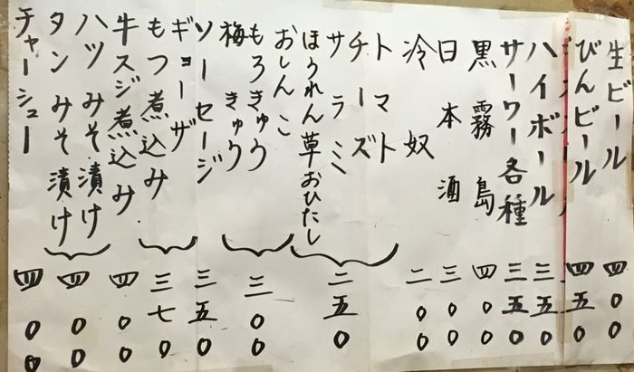 福ちゃん6
