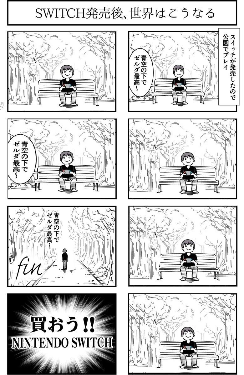 7iw46 (2)