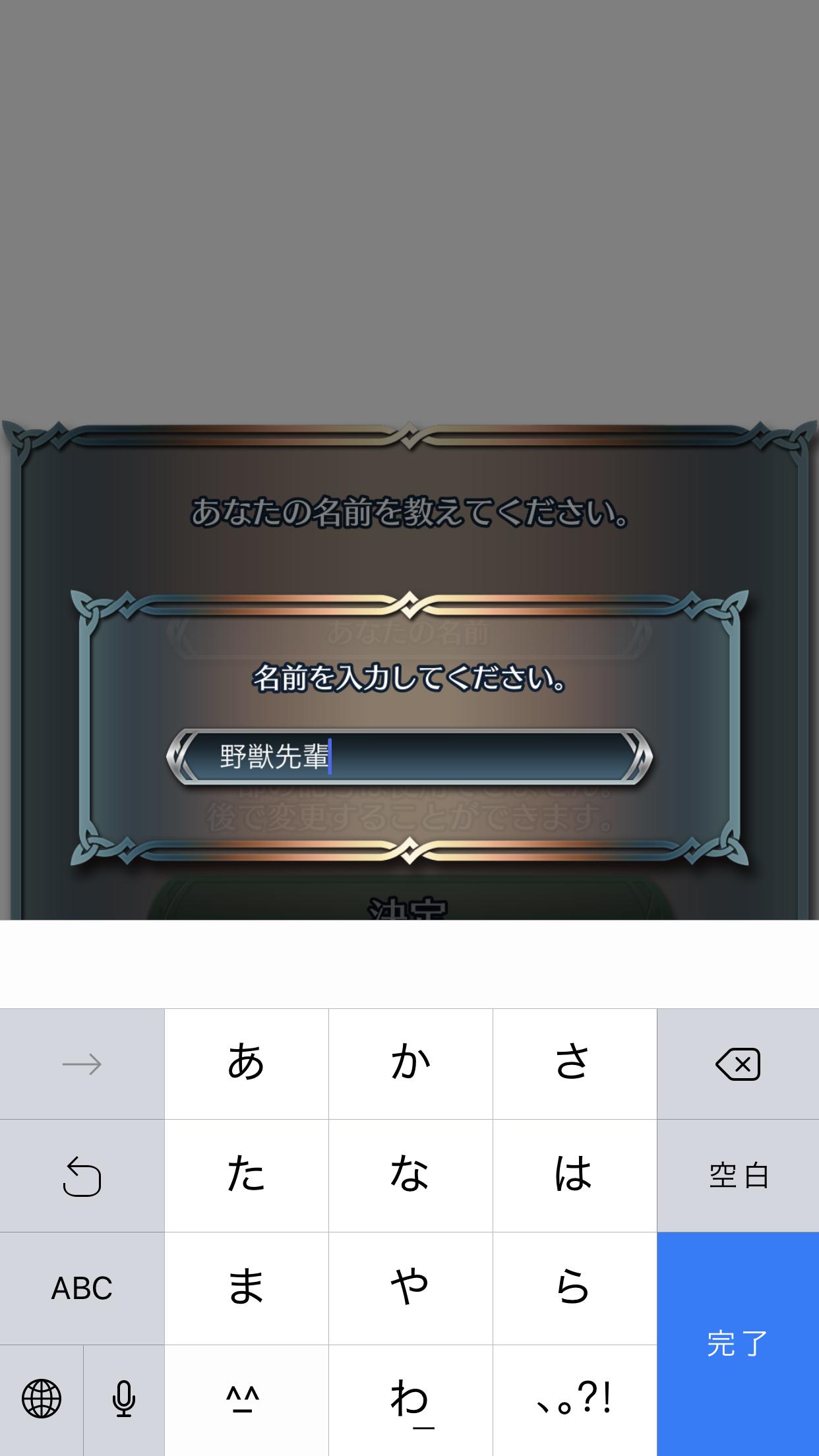yPsm9tG.jpg