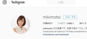 @mikimotoi.jpg
