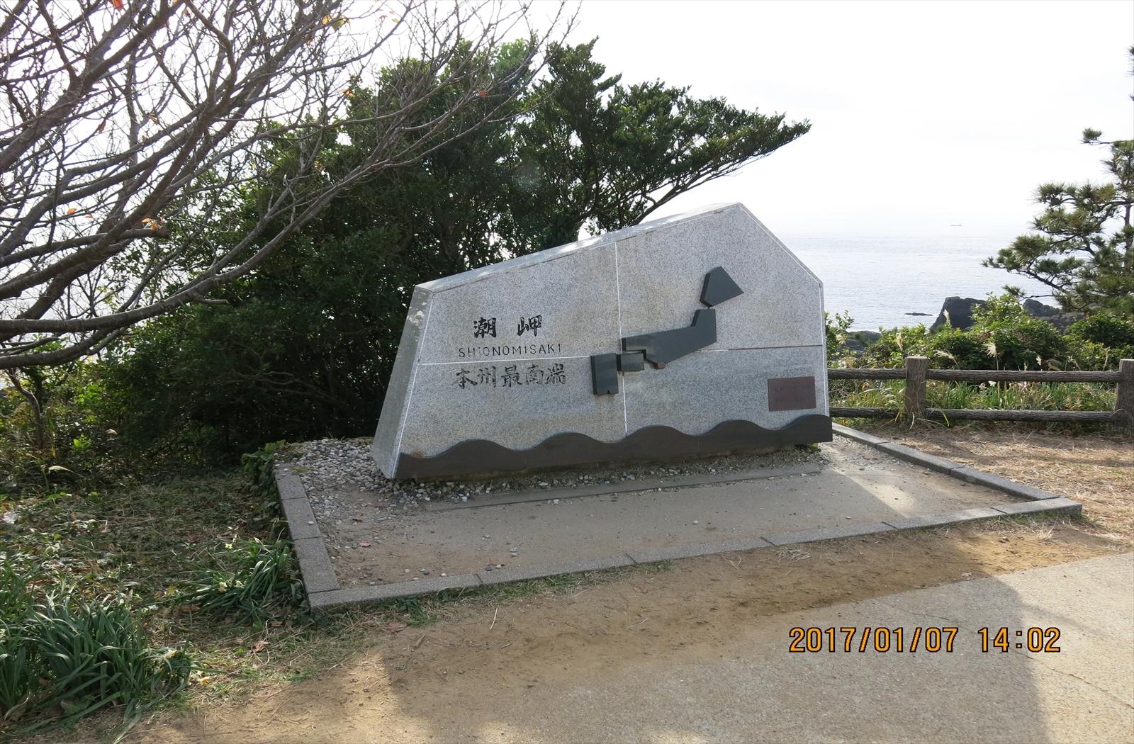 橋杭岩 那智の滝014