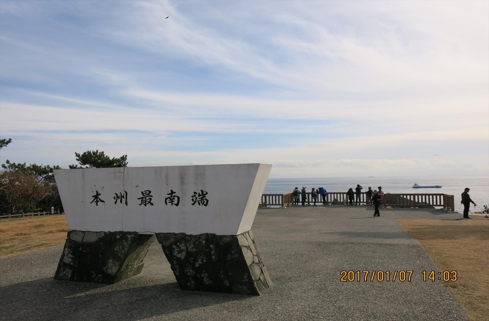 橋杭岩 那智の滝015