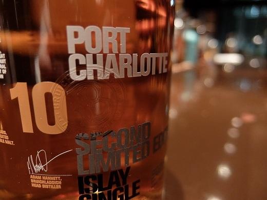 portcharlotte10
