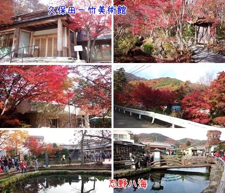 河口湖 久保田一竹美術館~忍野八海