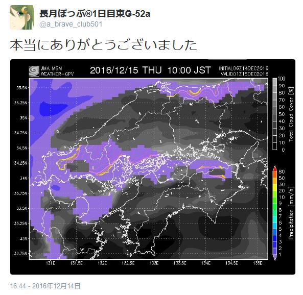 長月ぽっぷ®1日目東G 52aさんのツイート 本当にあり