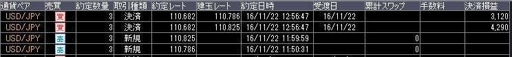 20161122-0-2.jpg