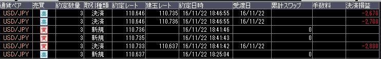 20161122-1-2.jpg