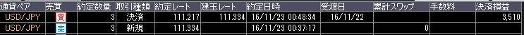 20161122-2-2.jpg