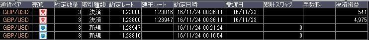 20161124-0-1.jpg