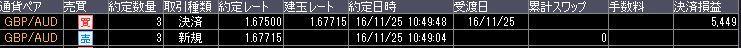 20161125-0-2.jpg