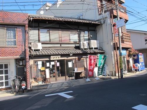 六道の辻 036