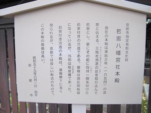 六道の辻 229