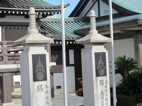 名古屋覚王山 015