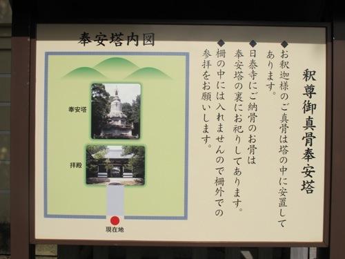 名古屋覚王山 026