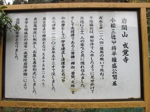津の山里 017