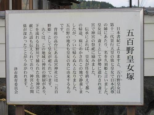 津の山里 077