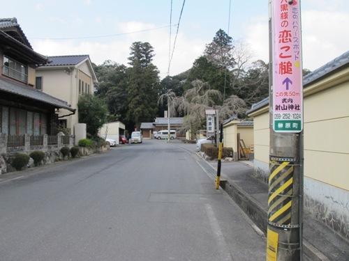 津の山里 082