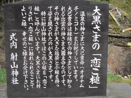 津の山里 090