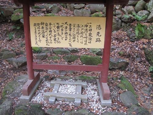 津の山里 097